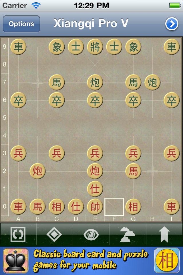 Screenshot Xiangqi Pro V